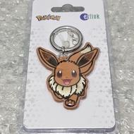 Brown Eevee Furry Pokemon Ezlink Charms