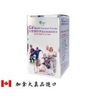 冠泰補鈣多螯合微細粒粉末(包裝 200g)
