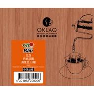 【歐客佬】巴西巴烏莊園 黃象豆日曬 (掛耳包) 中深烘焙 (商品貨號:43010527) 歐客佬 OKLAO 咖啡 掛耳
