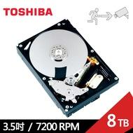 TOSHIBA 東芝 AV影音監控 8TB 3.5吋 SATA III 內接硬碟 MD06ACA800V