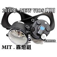 台灣製造 2014年~ NEW VIOS 專用前霧燈 專用 開關 線組14~17 vios 霧燈