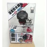 娃娃機商品超炫運動手錶