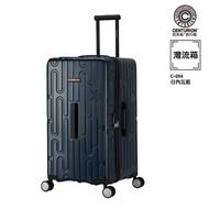 CENTURION百夫長灣流胖胖箱系列行李箱-日內瓦藍