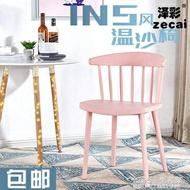 餐椅 簡約現代北歐溫莎椅塑料椅子餐椅靠背家用大人學生休閒網紅書桌椅
