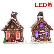 X射線【X429590】7吋造型薑餅屋(LED-2款-隨機出貨),聖誕節/LED燈/聖誕薑餅屋/聖誕老公公/雪人/麋鹿