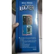 白色置物盒 Locker