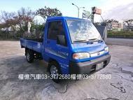 威利貨車 威力貨車 VARICA 1.2L 中華威利 一噸半 小貨車 發財車 中古小貨車