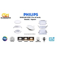 Philips Professional LED9 Downlight DN024B 15w (6inch)
