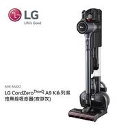 (送好禮再加碼)LG CordZeroThinQ A9 K系列濕拖無線吸塵器 A9K-MAX2
