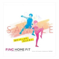 NS FiNC HOME FiT 手巾 (SD19)
