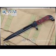 《藏刀閣》AK47W 保加利亞刺刀(黑刃)