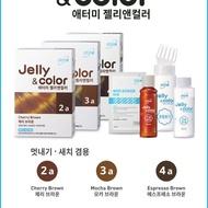 【韓國代購】艾多美果凍染髮劑