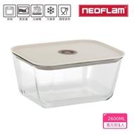 【NEOFLAM】FIKA GLASS系列玻璃保鮮盒2600ml-FIKA(耐熱400度)