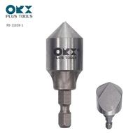 【大船回港】台灣製ORX 銅管專用內倒角器3-19mm PO-319IN-1(錐型/單刃/銅管/倒角器/毛邊刮刀)