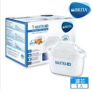 德國進口濾水壺專用 BRITA MAXTRA Plus 濾心 濾芯 新一代 Costco