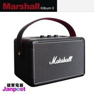 [領卷再折300]好省日回饋10% Marshall kilburn II 二代 復刻經典 無線藍芽 攜式喇叭 音響 全新 正品 保固一年/建軍電器