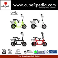 UL2272 Certified LTA Approved FIIDO Seated Electric Scooter FIIDO VERSION 1 / Q1