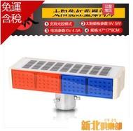太陽能燈太陽能爆閃燈四燈雙面警示燈信號頻閃燈道路LED爆閃燈