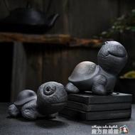 舊望格黑泥紫砂迷你茶寵創意大頭小烏龜茶盤擺件可養茶藝茶玩配件