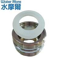 水摩爾 特製銅電鍍22轉24雙外牙轉接頭(1顆)--做為廚房水龍頭沐浴龍頭噴水頭節水閥小花灑設備安裝時內外牙轉接時使用 請先確認再下單