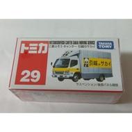 TOMICA NO.29 三菱FUSO CANTER SAKAI MOVING SERVICE