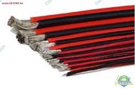 【加菲貓】10AWG 特軟耐高溫/矽膠軟線(100cm*2條裝) GR0878-12