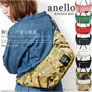 日本樂天Anello TOP熱銷香蕉挎包 胸包 側背包
