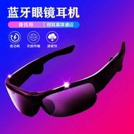藍芽眼鏡 骨傳感藍芽耳機眼鏡骨傳導藍芽眼鏡耳機摩托車騎行司機專用 WJ