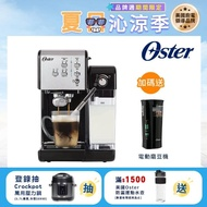 【Oster】奶泡大師二代★5+隨享義式咖啡機-經典銀(義式/膠囊兩用)+磨豆機