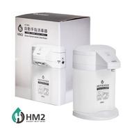 HM2自動手指洗手器,最新款有四段出水量可選,感應式自動手指清潔器,乾洗手機,台灣製,壁掛桌立兩用式。
