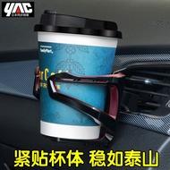 三麗鷗Hello kitty車用日本YAC車載水杯架汽車飲料茶杯架出風口置物架放杯子的架子杯托