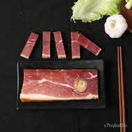 【The real thing】Yanruizheng Jinhua Ham Belt Bone Sliced Ham Minced Meat HotelXOSauce Fried Bacon Zhejiang Specialty