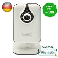 曜兆DIGITUS IP CAMERA網路監視器(支援MIRCO SD卡錄影)