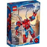 LEGO Marvel Spider-Man Mech 76146 (114483)