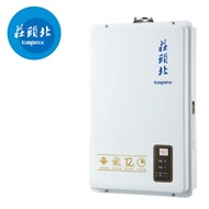 【促銷】送全省安裝TOPAX 莊頭北12L數位恆溫強制排氣熱水器TH-7126/TH-7126FE