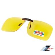 【Z-POLS】新一代夾式頂級加大夜用黃偏光抗UV400太陽眼鏡(輕巧好夾直接升級免配度 近視族必備)