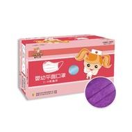 健康天使 MIT醫用嬰幼平面口罩 2~6歲 霓彩系列-霓紫(50入/盒)