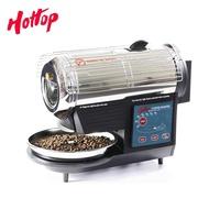 【HOTTOP】烘焙機 / KN8828『 送2kg生豆』