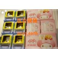 【東京櫻花】現貨 日本 麥當勞 提籃 mcdonalds 麥當勞提籃 美樂蒂 Melody 新幹線提籃 車用置物架