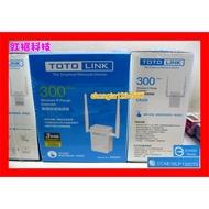 【全新公司貨 開發票保固】TOTOLINK EX200 無線訊號強波器 WPS一按即連,相容於4G熱點機