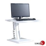 LOGIS 坐站兩用 升降桌站立式 ZZA 辦公書桌 桌上型 電腦螢幕 桌上架 筆電桌 辦公桌 寫字桌