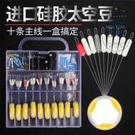 Space Saver Silicone Fishing Tackle Set