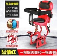 電動摩托車兒童坐椅子前置電動踏板車寶寶座椅兒童座椅電瓶車 LX 清涼一夏钜惠