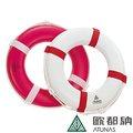【ATUNAS 歐都納】加繩素色救生圈(4613C 超白/急救圈/游泳圈/水上安全浮具)