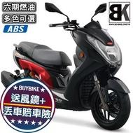 【抽三星手機】彪虎TIGRA 200 ABS 0元交車 送鋼鐵大全險 擋風鏡 PGO摩托動力