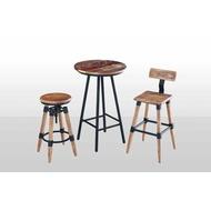 [禾侖居家小舖]復古工業風拚格吧台桌椅
