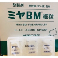 日本代購 現貨 妙利散 30包 EVE 大正