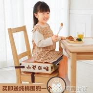 寶寶餐椅 日本多功能嬰兒寶寶便攜式可折疊餐椅餐墊可調節兒童增高餐椅JD下標免運