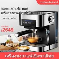 Khongde  เครื่องชงกาแฟ เครื่องชงกาแฟเอสเพรสโซ การทำโฟมนมแฟนซี การปรับความเข้มของกาแฟด้วยตนเอง เครื่องทำกาแฟขนาดเล็ก เครื่องทำกาแฟกึ่งอั