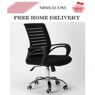 Ergonomics Office Chair - Free Installation